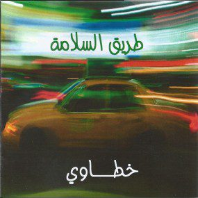 CD cover Taxi1