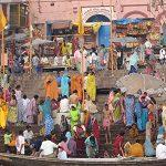 Ganges s