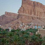yemen s
